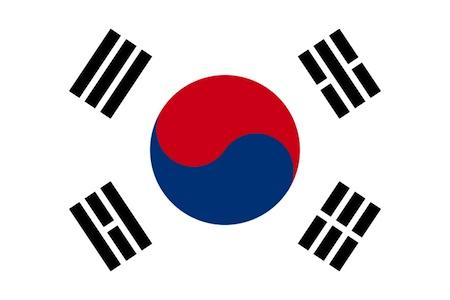regatas_internacionales_south_korea