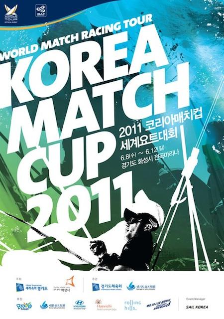wmrt_korea_poster