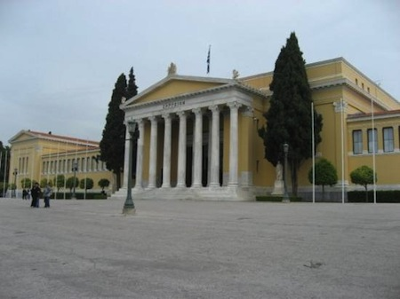 zappeion-conference-exhibition